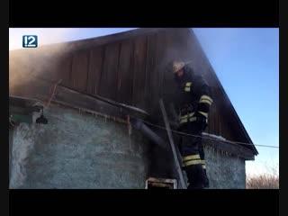 В Омской области в пожаре погибли двое детей
