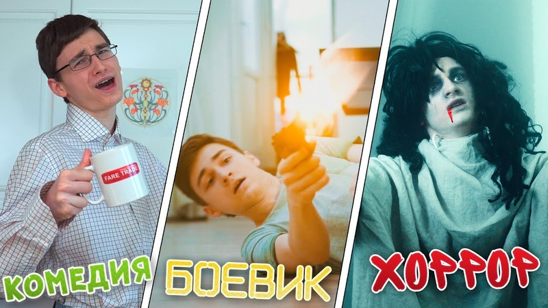 ПЕРЕКЛЮЧАТЕЛЬ ЖАНРОВ