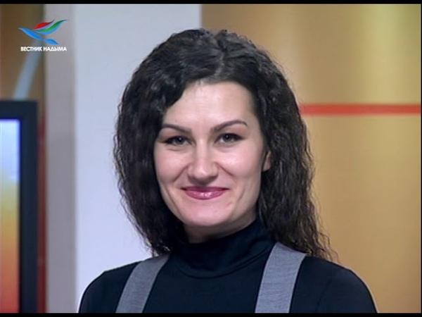 Пангодинский вестник 13.10.18
