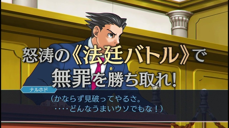 NS\PS4\XBO\N3DS - Phoenix Wright Ace Attorney Trilogy