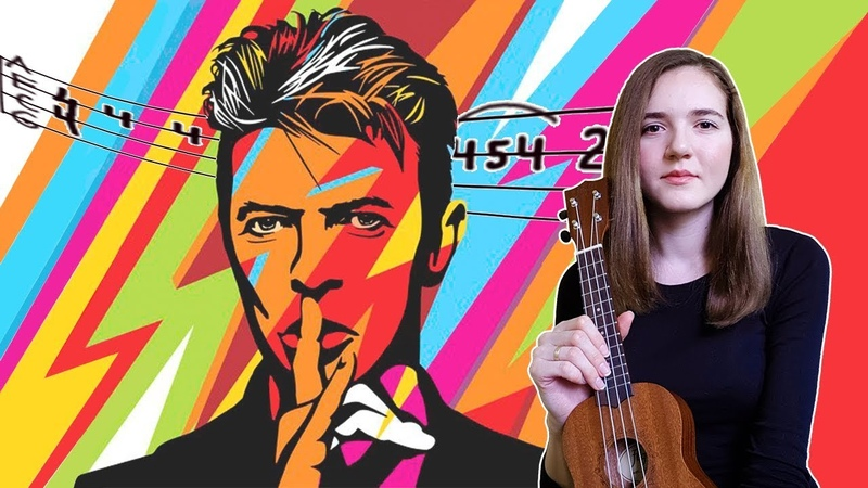 THE MAN WHO SOLD THE WORLD | DAVID BOWIE | РАЗБОР | NADIA SPERO