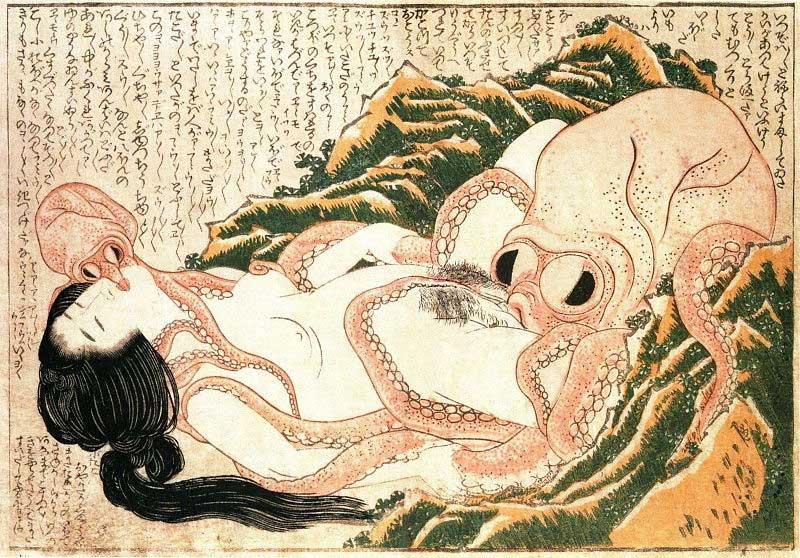 Хокусай (1760–1849) «Сон жены рыбака».