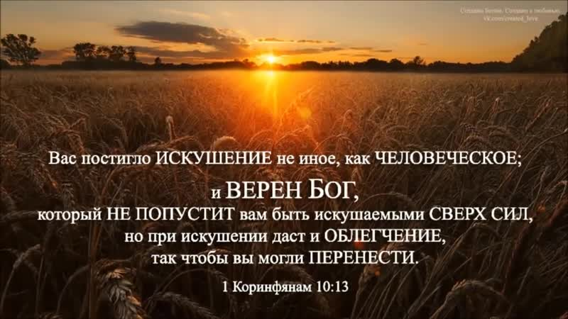 TOP Песни Прославления _ SokolovBrothers