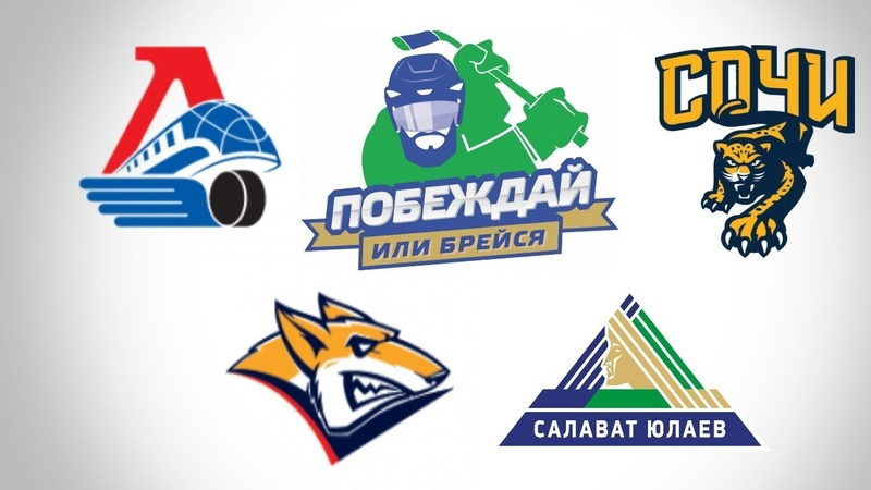 Металлург-Салават Юлаев/Локомотив-Сочи/плей оф/прогноз/кхл/25.02.19