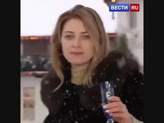 Бывший прокурор Крыма поздравила всех с наступающими