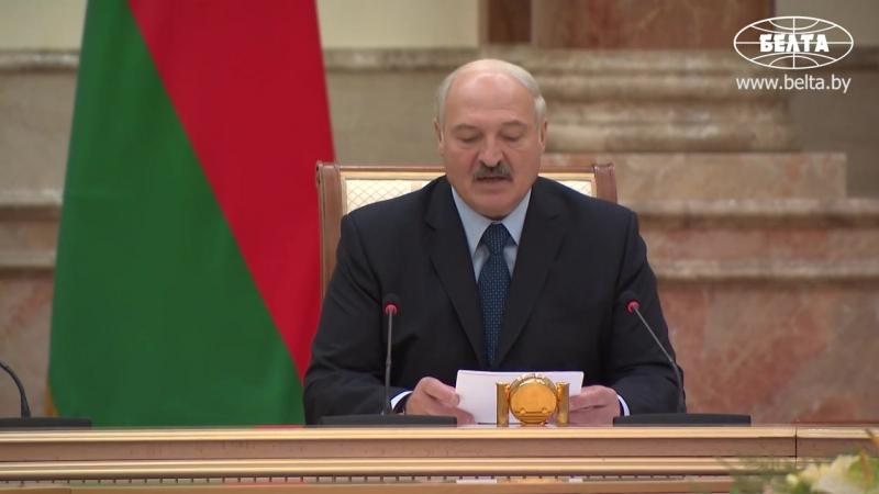 Лукашенко_ спрос на обновление системы мер по укреплению безопасности в Европе р