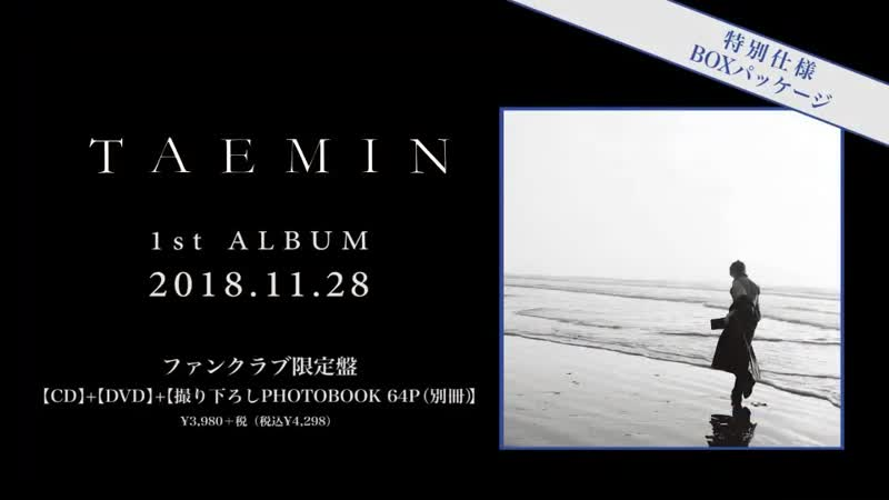 DVD TAEMIN Japan 1st TOUR SIRIUS preview