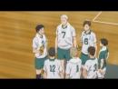 Haikyuu!! / Haikyu!! / Волейбол!! - 16 серия Sedrix HectoR Aemi Derenn
