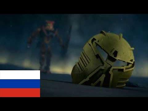 Toa Mahri Mini Film Русский