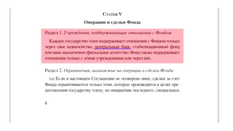 Сергей Ворончихин (НОД) объясняет
