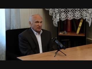 Критерии правильной духовной жизни— Осипов Алексей Ильич.