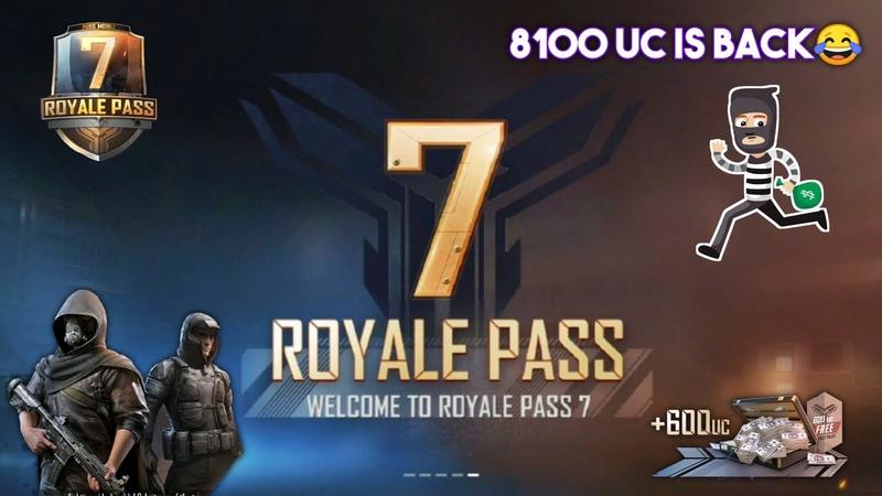 PUBG Mobile Season 7 Royal Pass Is Here   8100 UC Glitch Haha Back😂