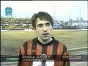 Футбольный Клуб 08.04.1996