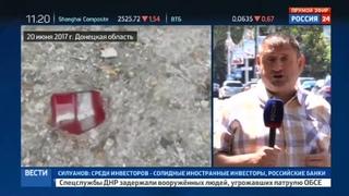 Новости на Россия 24 • В ДНР задержали стрелявших в патруль ОБСЕ