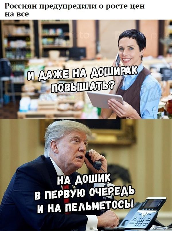 Дмитрий Иванов | Москва