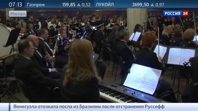 Новости на Россия 24 • Ночь в подземке: музыканты дали концерт на Кропоткинской