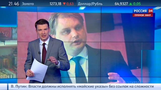 Новости на Россия 24 • По требованию украинцев в Эстонии изъяли русскоязычные книги