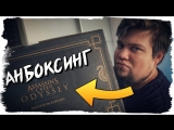 TheBrainDit РАСПАКОВКА ASSASSINS CREED ODYSSEY_ PANTHEON EDITION