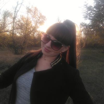 Екатерина Кутейникова