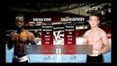 Каблан Кофи VS Джахар Паршоев - MFP216/FIGHT CLUB Чердак 17 Ангарское побоище