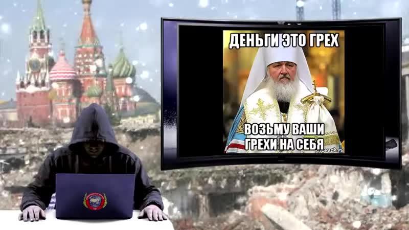 ЭТО УЖАС! В РОССИИ САМЫЕ БЕДНЫЕ ЧИНОВНИКИ