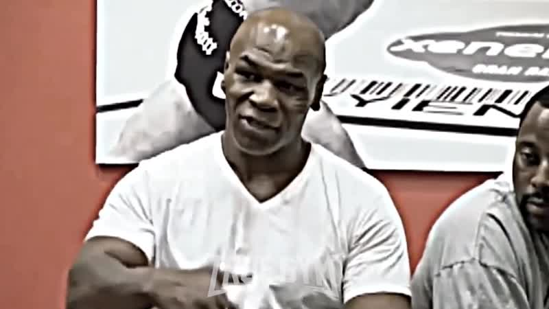Правильные слова Майка Тайсона _⁄ Бойцы UFC слушали молча