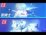 Honkai Impact 3 (