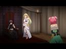 AniStar 01 серия Повелитель Рагнарёка и покровитель эйнхерий Hyakuren no Haou to Seiyaku no Valkyria