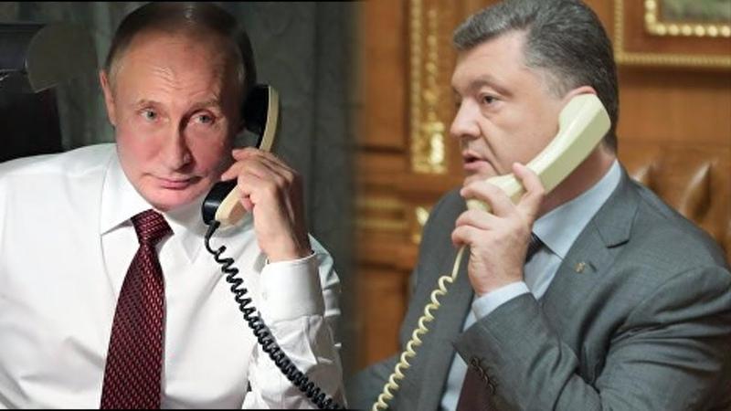 Один телефонный звонок Порошенко