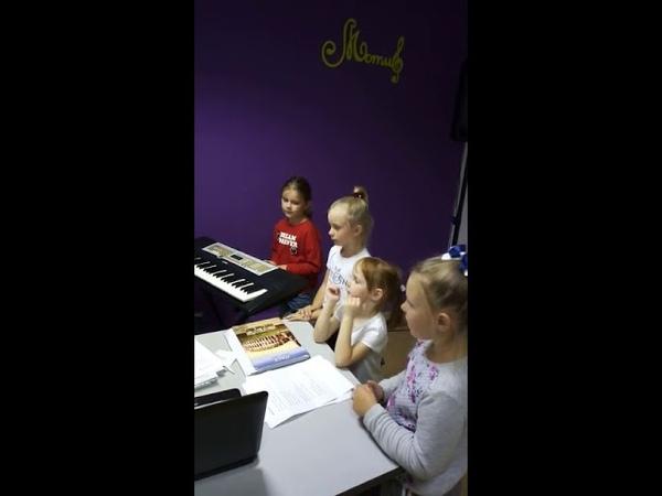 Группа детей Panda Banda Школа вокала МОТИВ