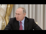 Встреча Путина с бывшими главами регионов