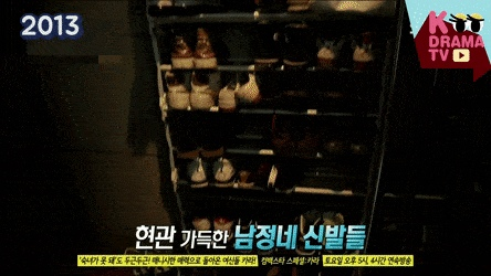 Let's Compare BTS House in 2013 VS Now (Eng Sub Available) - Create, Discover and Share Awesome GIFs