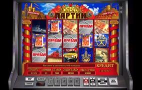 баги азарт игровые настоящий автоматы