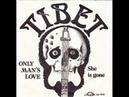 Tibet She Is Gone 1976 Prog Rock Germany