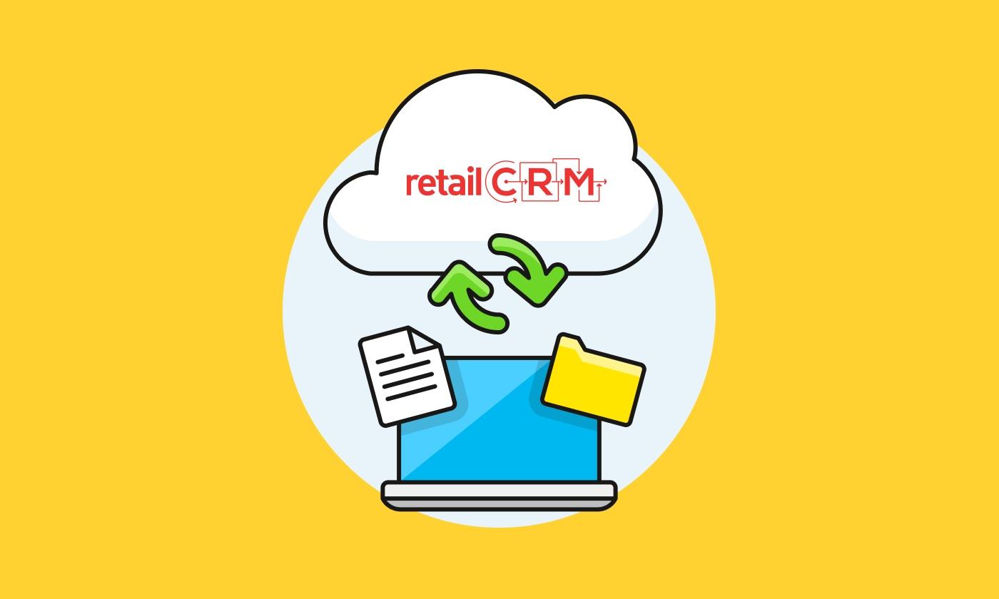 Интеграция с retailCRM