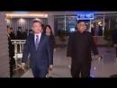 Уважаемый высший руководитель товарищ Ким Чен Ын вместе с президентом Мун Чжэ Ином ужинал 19 сентября 2018 г