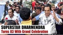 Dharmendra Celebrates His 83rd Birthday With Fans   Sunny Deol   Bobby Deol
