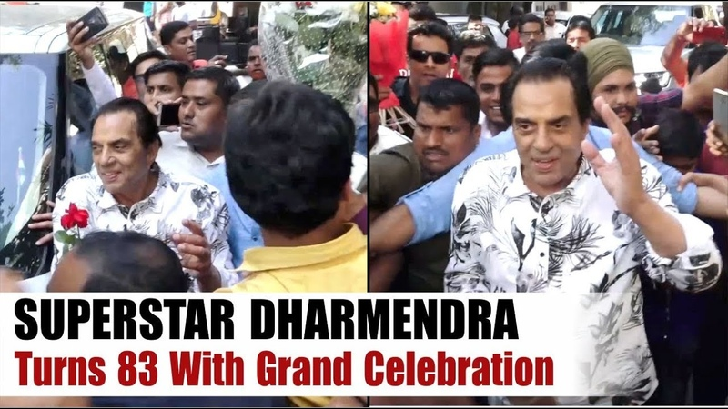 Dharmendra Celebrates His 83rd Birthday With Fans | Sunny Deol | Bobby Deol