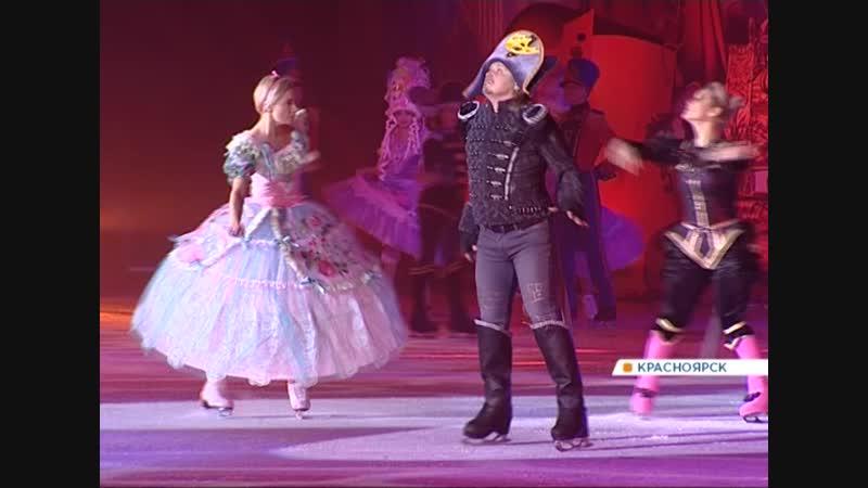Больше 2000 одаренных детей края побывали на новом ледовом шоу Авербуха
