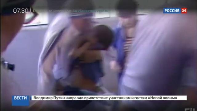 Новости на Россия 24 • Мать Терезу причислят к лику святых
