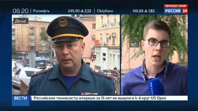 Новости на Россия 24 В Приморье прощаются с главой МЧС края Олегом Федюрой