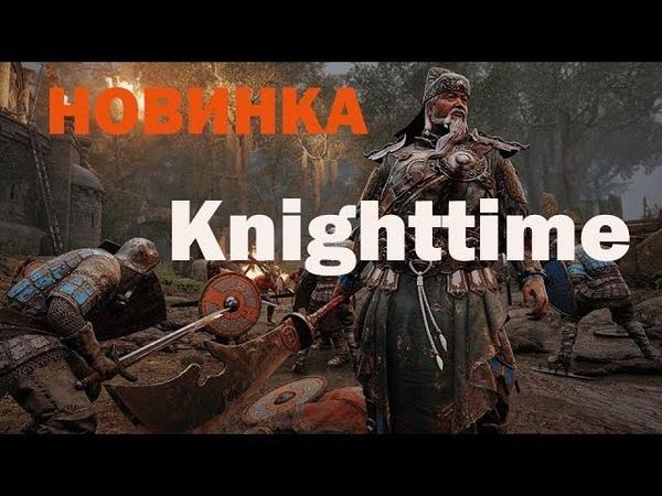 Время рыцарейКnighttime -новая экономическая игра(ОБЗОР)