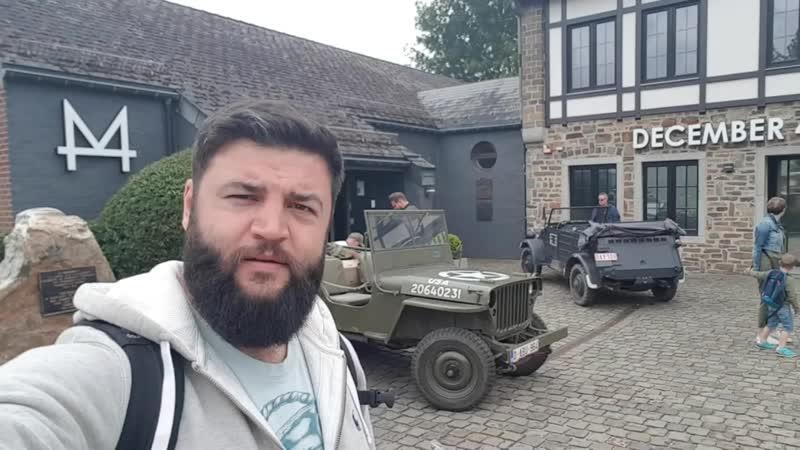 Блошиный рынок военного антиквариата в Ле Глез, Бельгия, покупки, интриги, расс