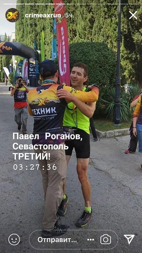 Павел Роганов   Севастополь