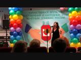 Татьяна Шмелёва для почётных доноров России