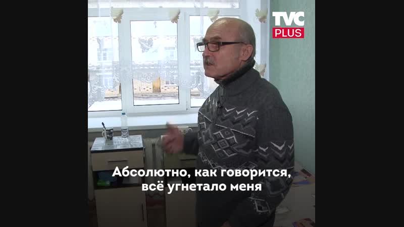 Пенсионер починил больницу