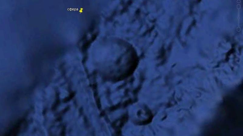 Сферы на дне океана вокруг острова Пасхи и карьер лабиринт рядом с Южным полюсом