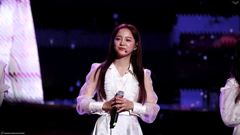 181201 구구단 1st콘서트 'PLAY' 소원 들어주기 (세정 직캠) Make a Wish (Sejeong Fancam)