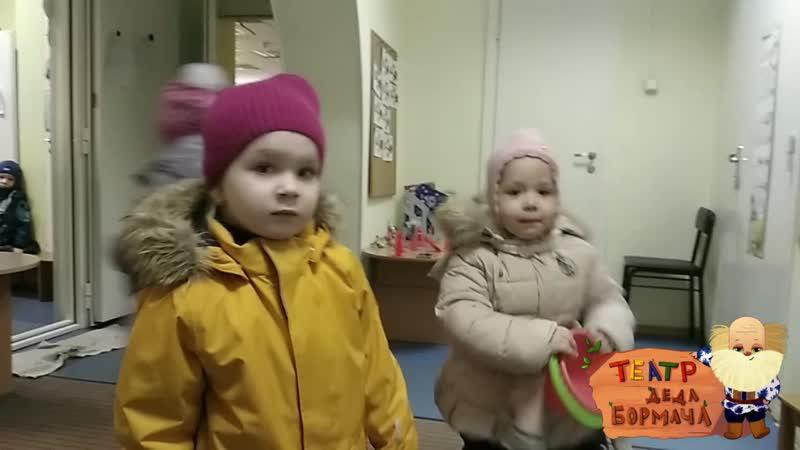 Видеоотзыв о спектакле Маша и Медведь от театра Деда Бормача (004)