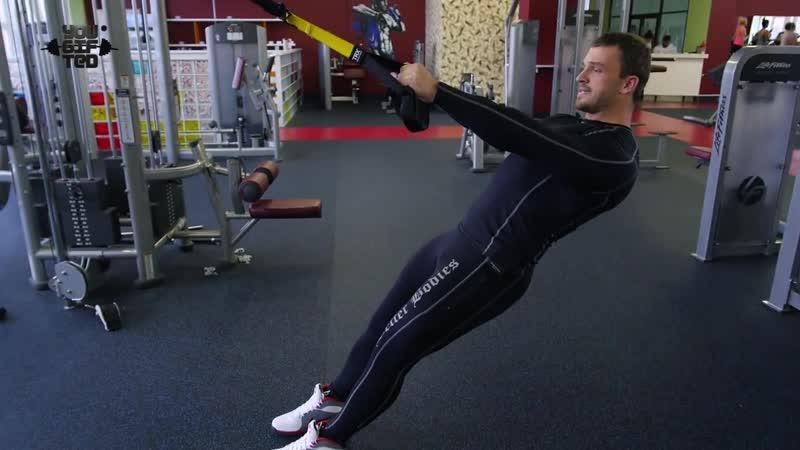 Тренировка с TRX петлями